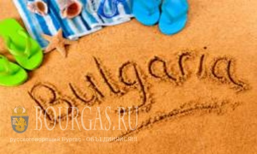 Болгария в 2020 году будет рекламировать свои курорты на 22 рынках мира