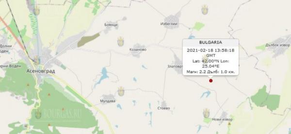 18-го февраля 2021 года на Юге Болгарии произошло землетрясение