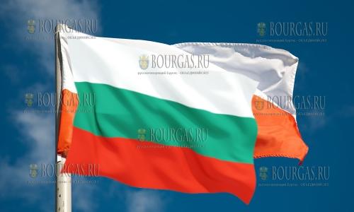 Болгария возвращается на туристический рынок Польши