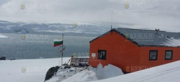Болгарские полярники уже в Антарктиде