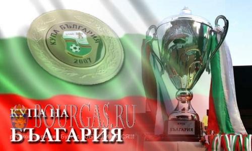 На финале Кубка Болгарии по футболу будут присутствовать зрители