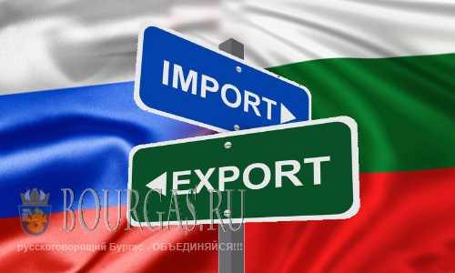 Российский бизнес готов инвестировать в экономику Бургаса