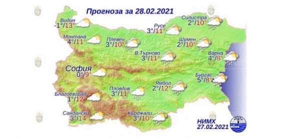 28 февраля в Болгарии — днем +14°С, в Причерноморье +8°С