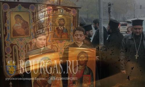 Болгария София — Все церкви били в набат