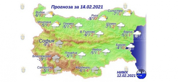 14 февраля в Болгарии — днем 0°С, в Причерноморье 0°С