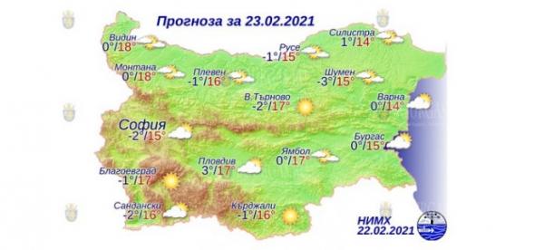 23 февраля в Болгарии — днем +18°С, в Причерноморье +15°С