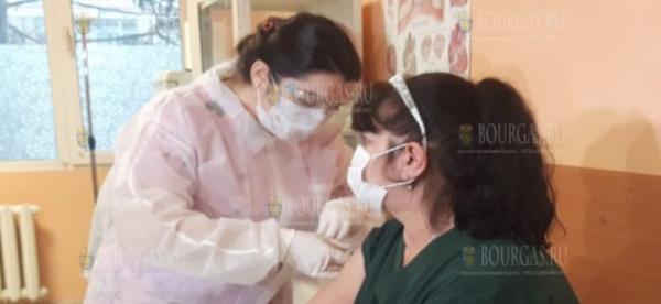 В Бургасе предлагают вакцинироваться всем желающим
