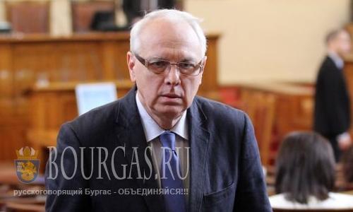 Болгарский депутат о легализации марихуаны