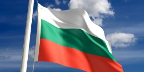 Ниагарский водопад подсветят в цветах национального флага Болгарии