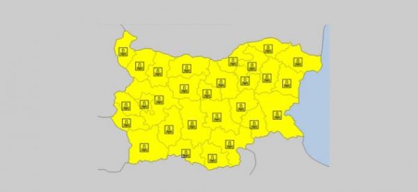 7 января в Болгарии морозный Желтый код опасности