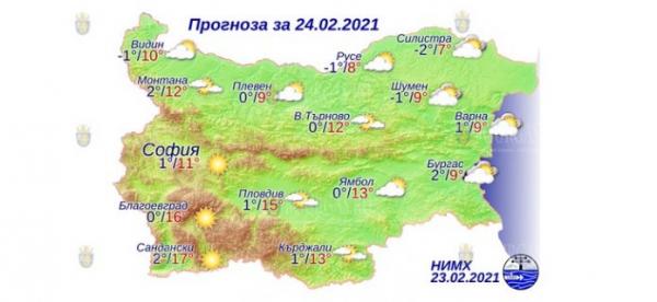 24 февраля в Болгарии — днем +17°С, в Причерноморье +9°С