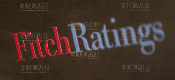 Fitch повысило прогноз по рейтингу Болгарии