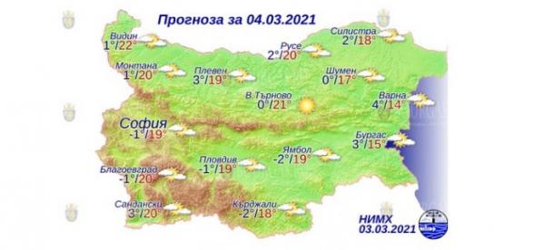 4 марта в Болгарии — днем +22°С, в Причерноморье +15°С