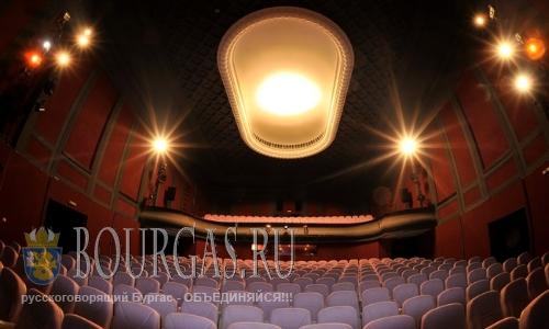 27 марта в Болгарии отмечают Международный день театра