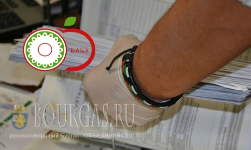 После проверок в Болгарии уничтожили сотни кило продуктов