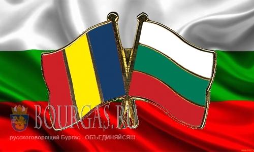 Румыния включает Болгарию в «желтую зону»