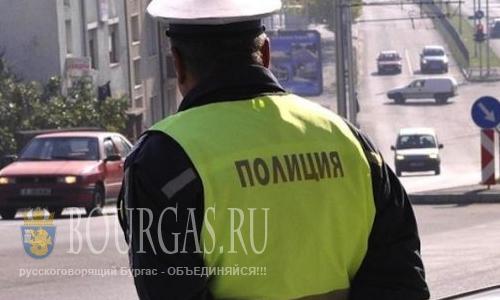 Дорожная полиция в Болгарии принимает необходимые меры для обеспечения безопасности дорожного движения