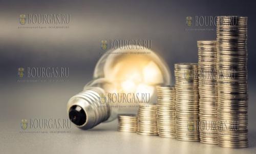Цены на электроэнергию в Бургасской области выросли