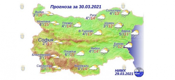 30 марта в Болгарии — днем +17°С, в Причерноморье +12°С