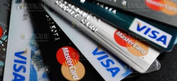 В Болгарии растет количество платежей проведенных по кредитным картам
