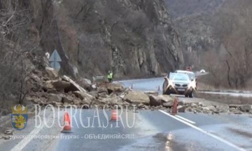 Камнепады в Болгарии иногда случаются