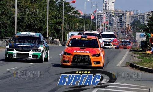 Бургас примет этап чемпионата Болгарии по автоспорту