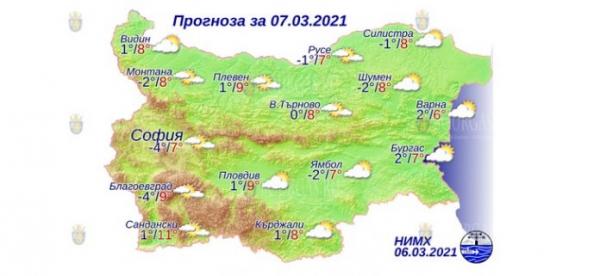7 марта в Болгарии — днем +11°С, в Причерноморье +7°С