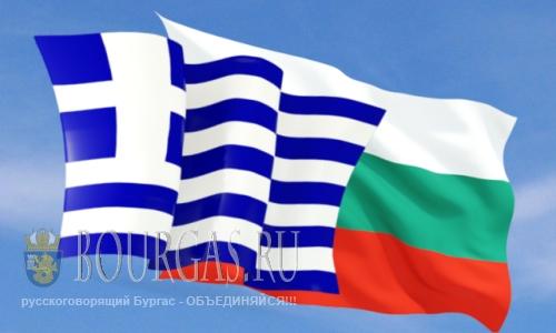 Министр миграции Греции на днях посетил Болгарию