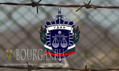 В Болгарии собираются реконструировать систему исполнения наказаний