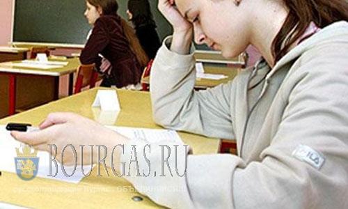Более 50000 выпускников в Болгарии сдадут госэкзамены