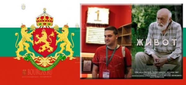 Болгарский фильм получил специальную награду на фестивале в Турции