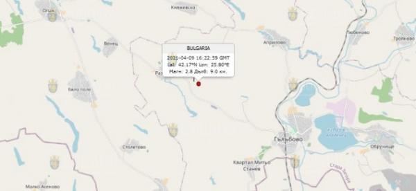 9 апреля 2021 года в Болгарии произошло 3-е землетрясение за день