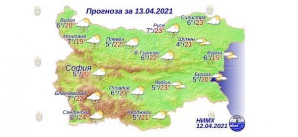 13 апреля в Болгарии — днем +24°С, в Причерноморье +20°С