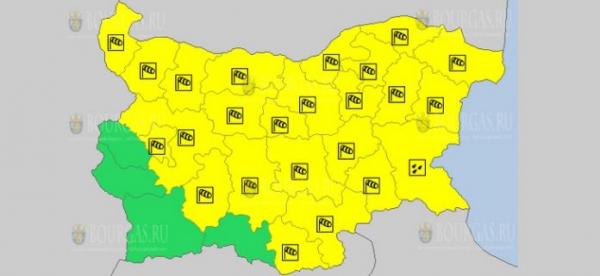 7-го апреля в Болгарии объявлен Желтый код опасности