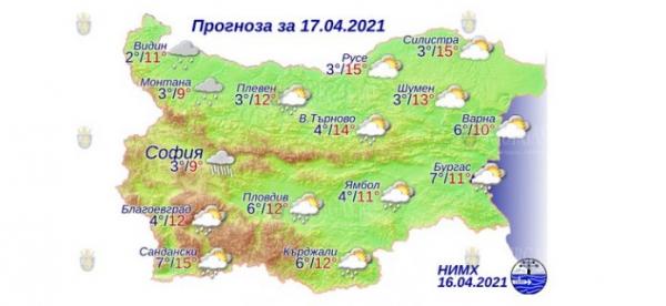 17 апреля в Болгарии — днем +15°С, в Причерноморье +11°С