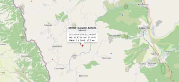 2 апреля 2021 года на Западе Болгарии произошло землетрясение