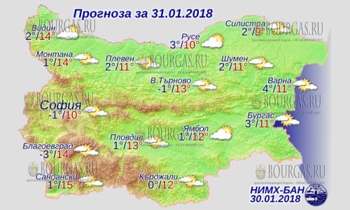 31 января в Болгарии — днем до +15°С, в Причерноморье +11°С