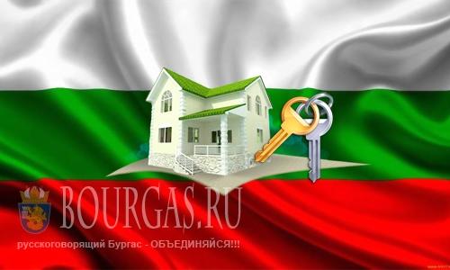 За последние 10 лет жилье в Болгарии подорожало на 30%