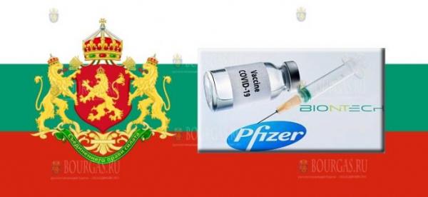 Болгария дополнительно получит более миллиона доз вакцины Pfizer