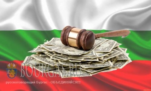В Болгарии конфисковали имущества на 6,8 млн. лев
