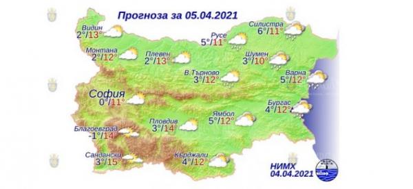 5 апреля в Болгарии — днем +15°С, в Причерноморье +12°С