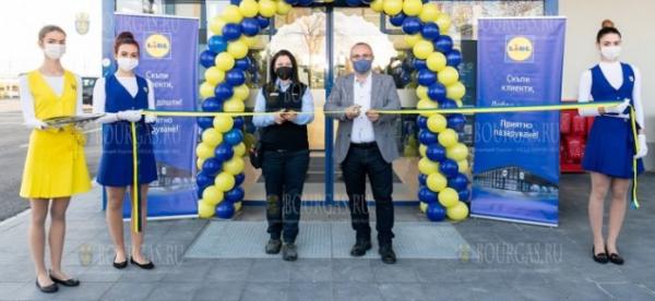 Lidl Bulgaria открыла новый магазин в Равде