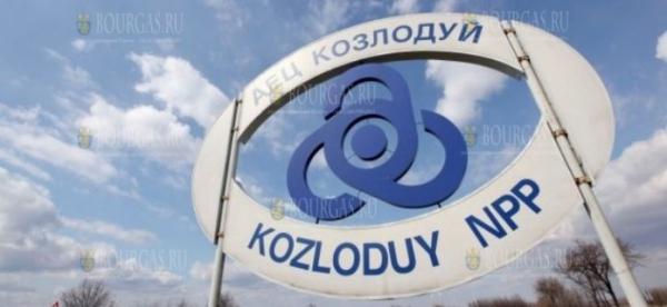 Росатом проведет модернизацию оборудования нейтронного потока на АЭС Козлодуй