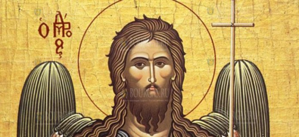 Сегодня в Болгарии вспоминают Иоанна Крестителя