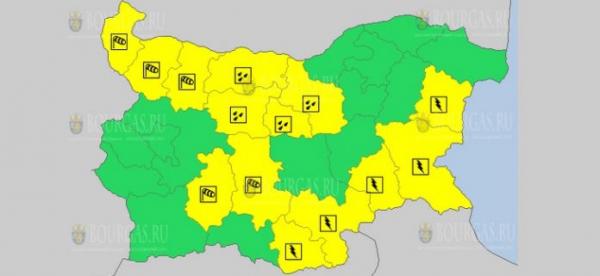 14-го апреля в Болгарии объявлен Желтый код опасности