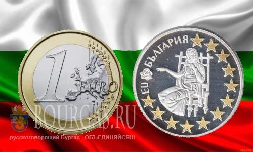 Болгария берет курс на Еврозону?