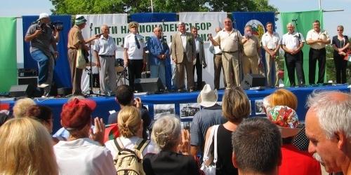 В Болгарии прошел сбор русофилов