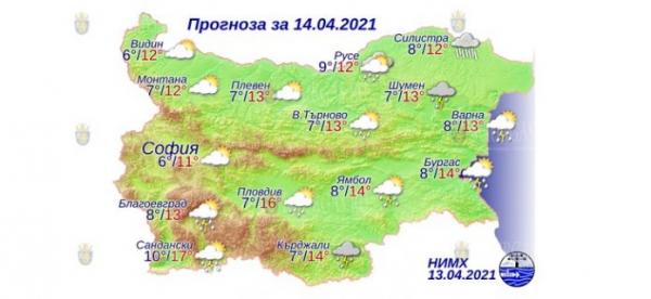 14 апреля в Болгарии — днем +17°С, в Причерноморье +14°С