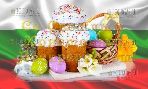 450 000 болгар планируют работать в пасхальные праздники