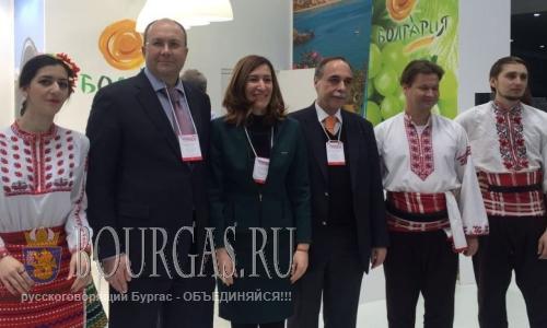 Болгария приняла участие в форуме «Интурмаркет» в Москве